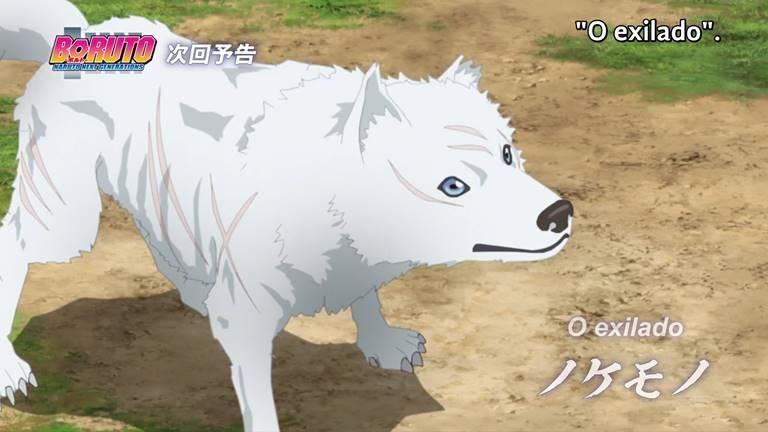 Боруто — 209 серия аниме Дата выхода