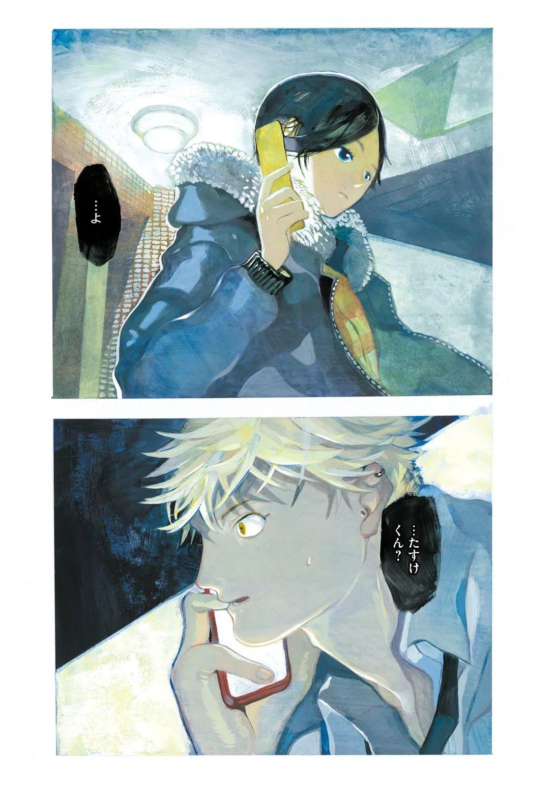 Голубой период, арт из аниме (2)